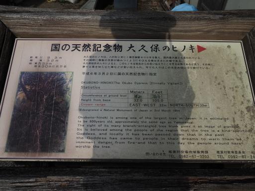 椎葉村へ その⑥_f0197985_16540550.jpg