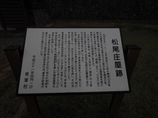 椎葉村へ その⑦_f0197985_17331649.jpg