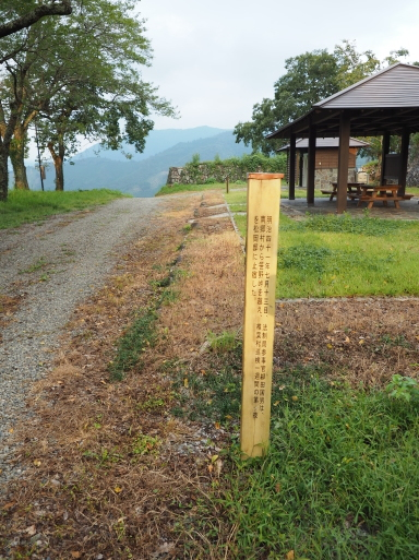 椎葉村へ その⑦_f0197985_17350674.jpg