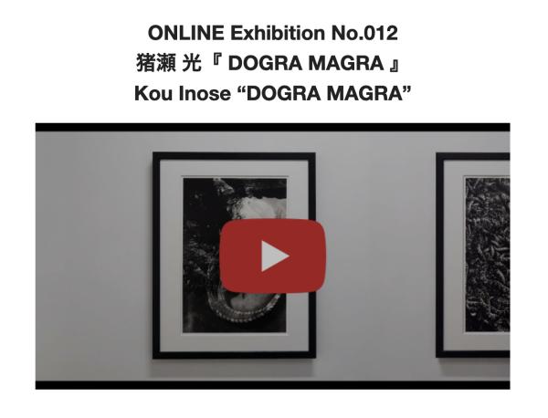猪瀬光氏 オンライン展覧会『DOGRA MAGRA』_b0187229_15120121.png