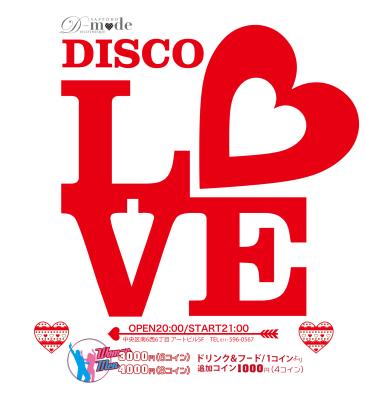 DISCO♡LOVE_a0219438_16265642.jpg