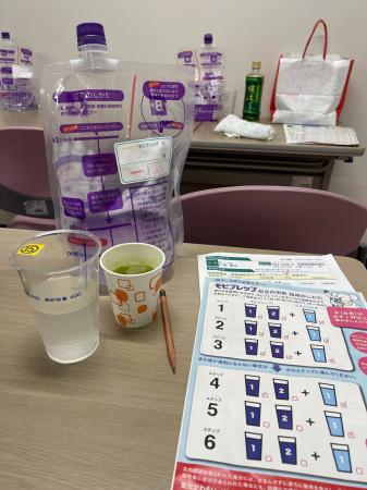 大腸カメラ検査〜 9/13/2021_c0133351_13532134.jpg