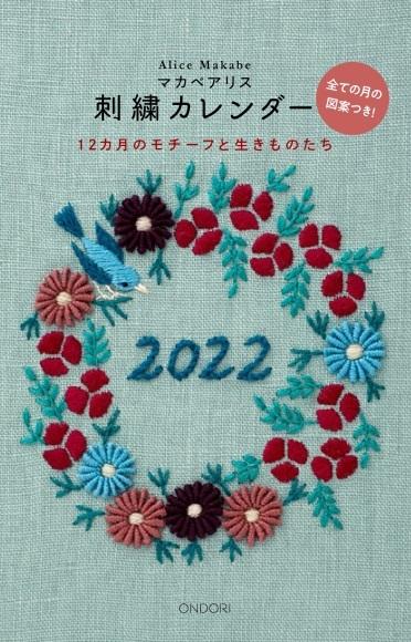 来年のカレンダーはこれで決まり!!_d0240711_15002372.jpg