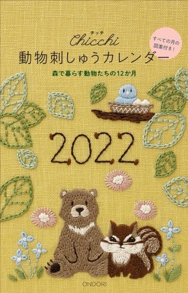 来年のカレンダーはこれで決まり!!_d0240711_15004848.jpg