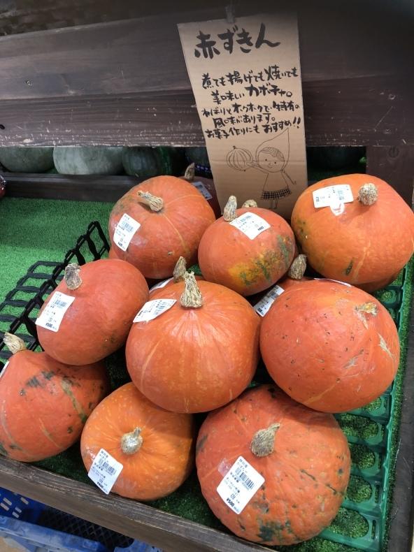大洗まいわい市場 秋の味覚、大定番 いも・くり・かぼちゃ 続々入荷中_a0283448_11283190.jpeg