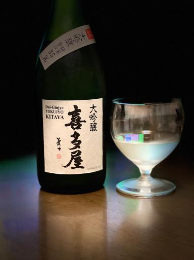 """大吟醸 """"喜多屋"""" 35%と丸富水産の白身魚干物_f0051464_11120911.jpg"""