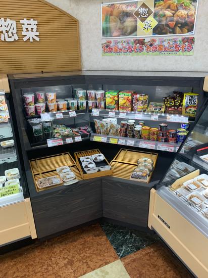 スーパーマーケット 陳列棚 別注製作_f0053665_13410028.jpg