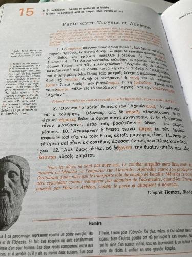 古代ギリシャ語_b0169771_23345926.jpg
