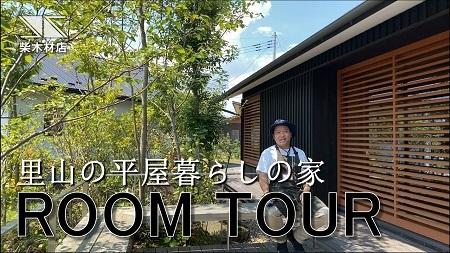 YouTubeチャンネル登録数5000人突破!_a0059217_18095194.jpg