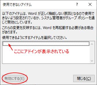 「原稿用紙設定」のボタンがない_a0030830_18002092.png