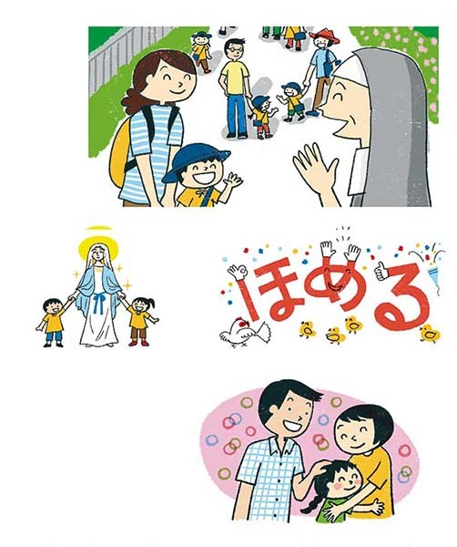 冊子「ひかりの子」9・10月号のお仕事_c0011862_11181807.jpg