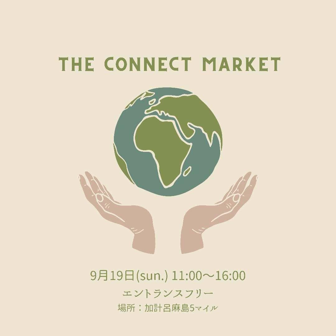 リトルイーグル展示会とconnect マーケット❤️_e0220493_12181876.jpg