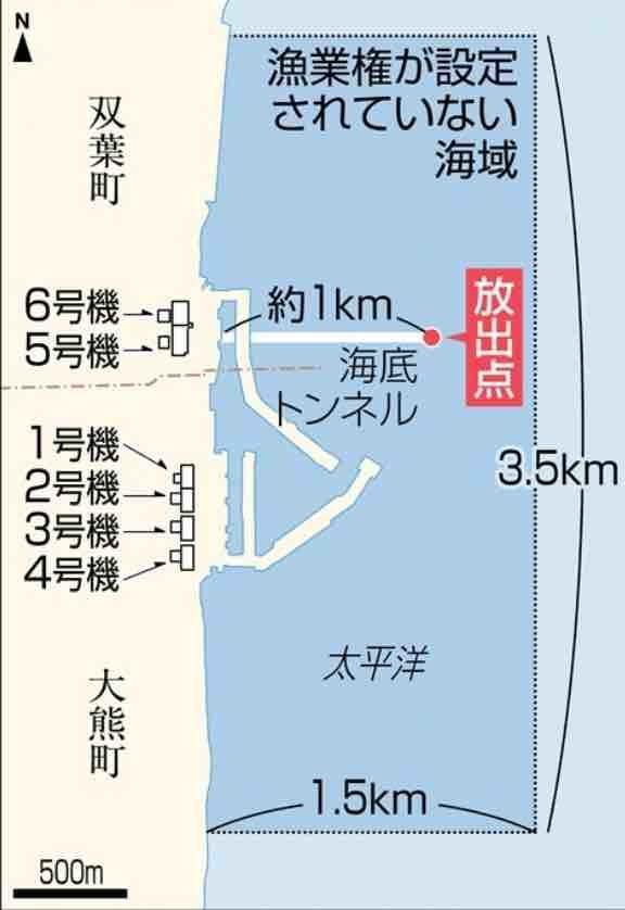 海底トンネル沖合1キロ=海洋放出の既成事実化を許さない!_e0068696_11024685.jpg