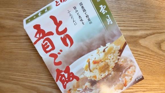 ハンバーグ弁当と浅草ビリケン_d0359935_06263053.jpg