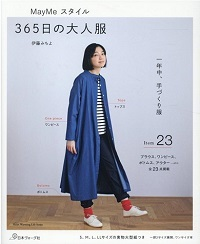 コラボ刺繍生地_d0113636_09595481.jpg