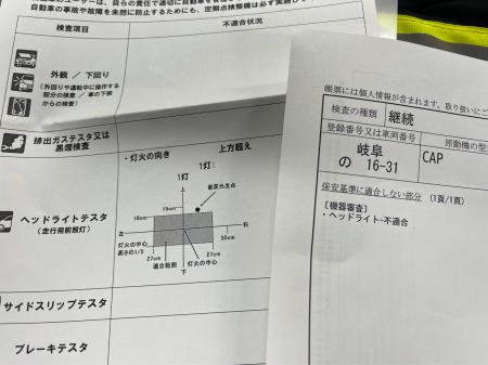93XLH 1200車検〜 9/16/2021_c0133351_16243707.jpg