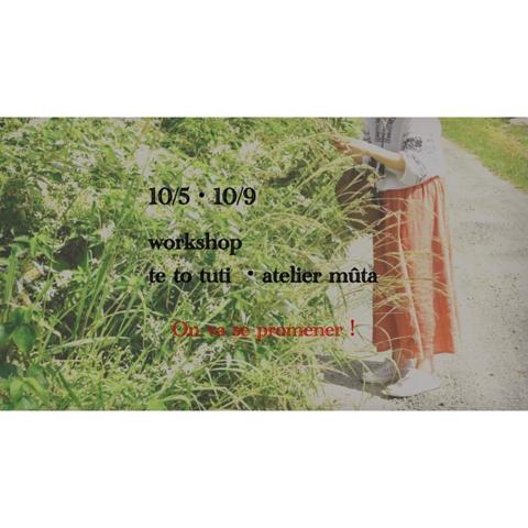 『自然の中をお散歩&フラワーレッスン』福岡_a0335560_11163017.png