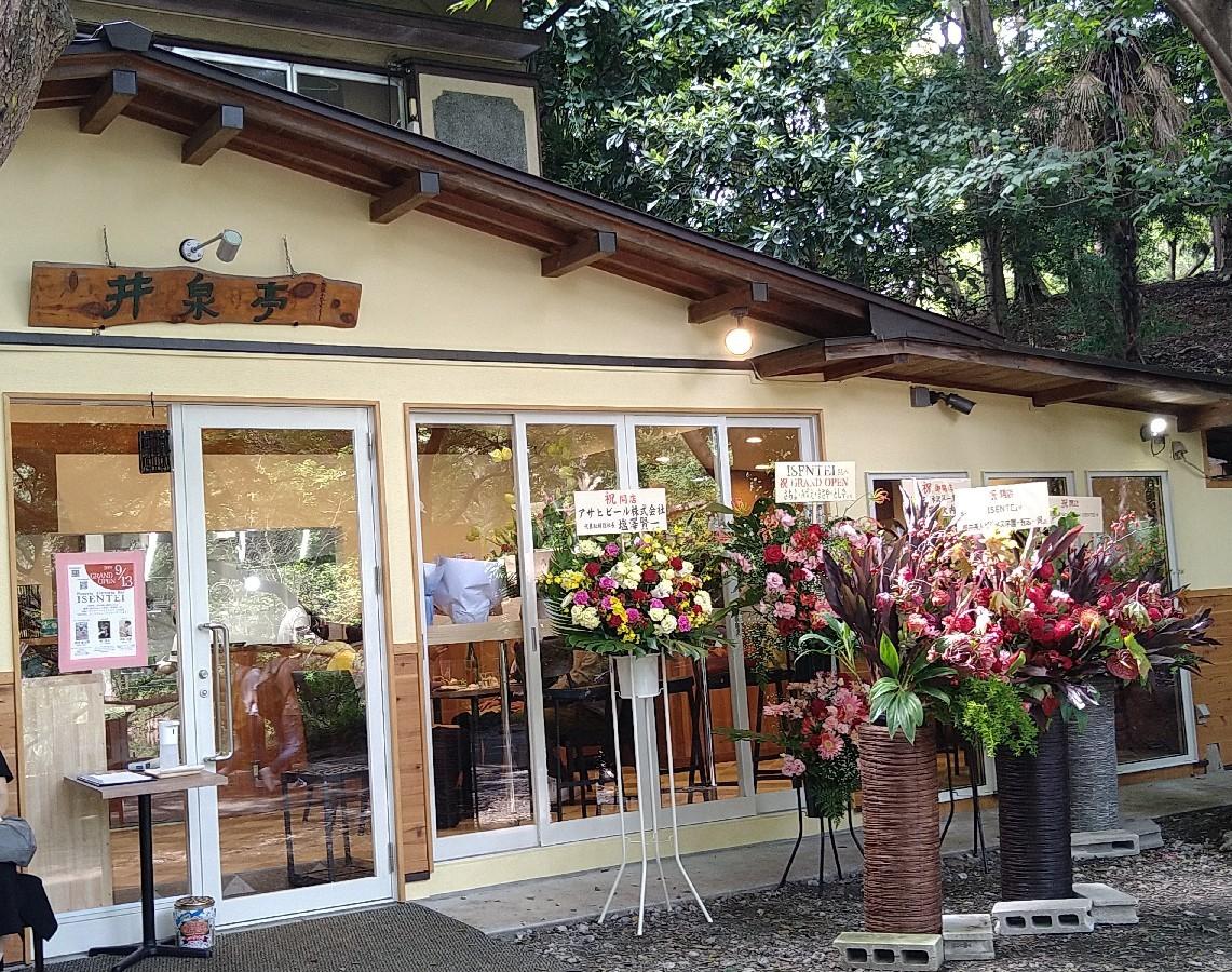 新規開店、ピザとカヌレ @吉祥寺_e0212073_16350119.jpg