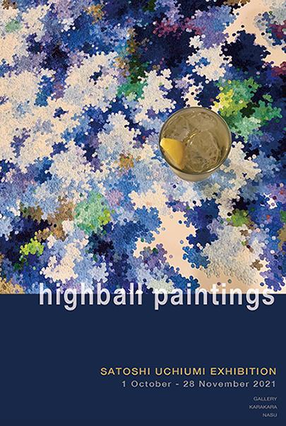 内海聖史個展 「highball paintings」_f0082794_19070816.png