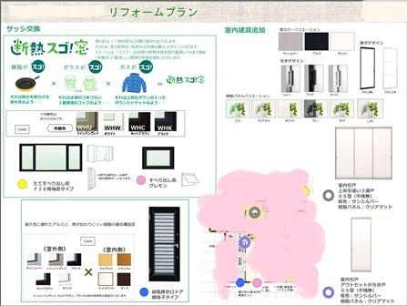 新築工事・リフォーム工事_a0128408_18472989.jpg