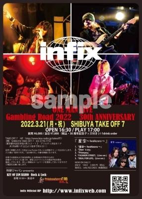 ◾️infix ONEMAN LIVE 2022 30th ANNIVERSARY SPECIAL_b0183113_14334516.jpg