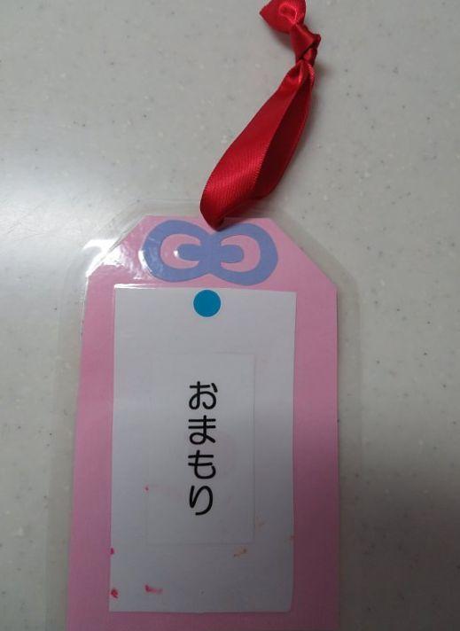 2021年9月20日 敬老の日のプレゼント  !(^^)!_b0341140_18035300.jpg