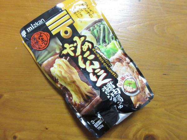【ミツカン】炒めにんにく醤油鍋つゆ_c0152767_07440988.jpg