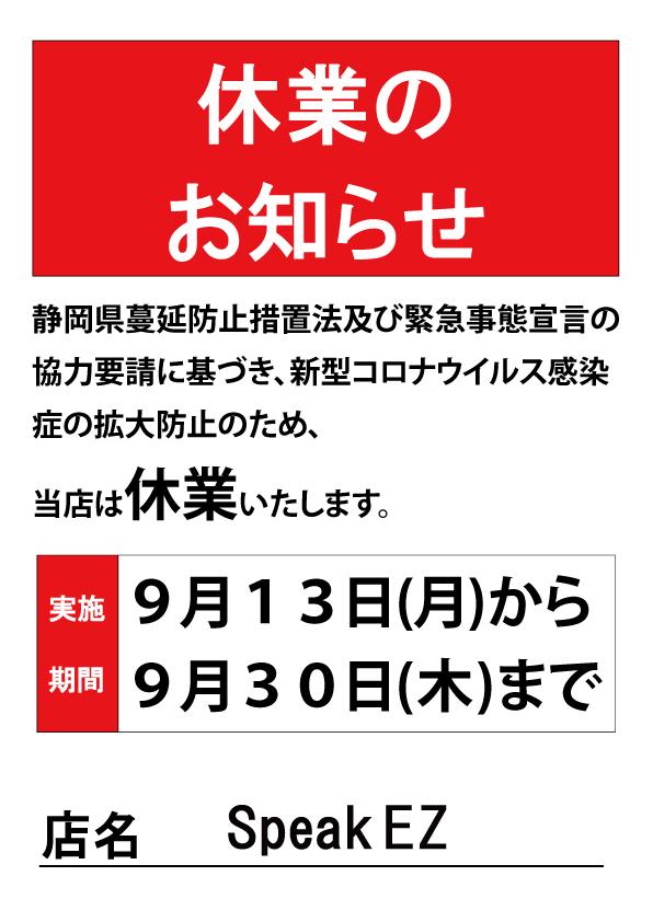 最新情報_a0121580_13215381.jpg