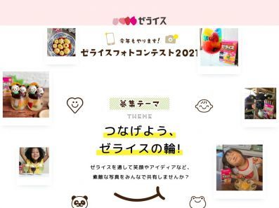 フォトコンめぐりへのご登録ありがとうございました。https://photocon.meguri.jp/_e0364586_21185604.jpg