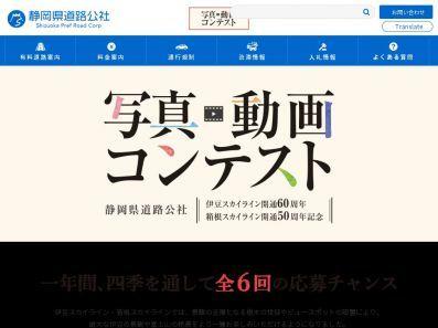 フォトコンめぐりへのご登録ありがとうございました。https://photocon.meguri.jp/_e0364586_21190108.jpg