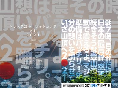 フォトコンめぐりへのご登録ありがとうございました。https://photocon.meguri.jp/_e0364586_21191245.jpg
