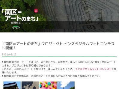 フォトコンめぐりへのご登録ありがとうございました。https://photocon.meguri.jp/_e0364586_21192154.jpg