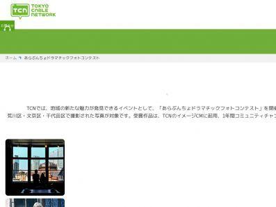 フォトコンめぐりへのご登録ありがとうございました。https://photocon.meguri.jp/_e0364586_21192411.jpg