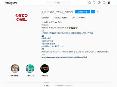 フォトコンめぐりへのご登録ありがとうございました。https://photocon.meguri.jp/_e0364586_21193054.jpg
