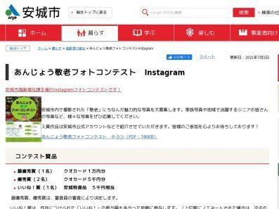 フォトコンめぐりへのご登録ありがとうございました。https://photocon.meguri.jp/_e0364586_21193337.jpg