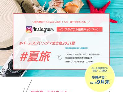 フォトコンめぐりへのご登録ありがとうございました。https://photocon.meguri.jp/_e0364586_21193888.jpg