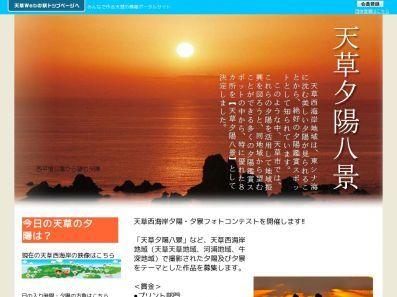 フォトコンめぐりへのご登録ありがとうございました。https://photocon.meguri.jp/_e0364586_21194163.jpg