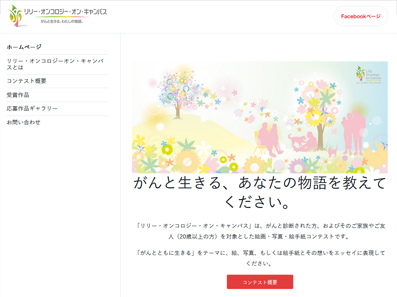 フォトコンめぐりへのご登録ありがとうございました。https://photocon.meguri.jp/_e0364586_21194587.jpg