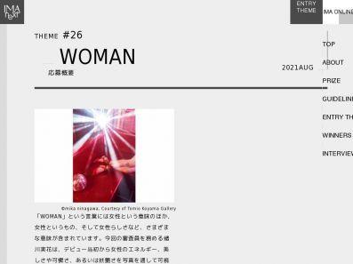 フォトコンめぐりへのご登録ありがとうございました。https://photocon.meguri.jp/_e0364586_21195085.jpg