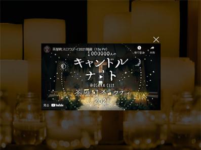 フォトコンめぐりへのご登録ありがとうございました。https://photocon.meguri.jp/_e0364586_21195306.jpg