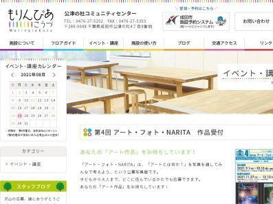 フォトコンめぐりへのご登録ありがとうございました。https://photocon.meguri.jp/_e0364586_21195585.jpg