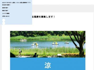 フォトコンめぐりへのご登録ありがとうございました。https://photocon.meguri.jp/_e0364586_21195830.jpg