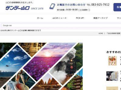 フォトコンめぐりへのご登録ありがとうございました。https://photocon.meguri.jp/_e0364586_21200142.jpg