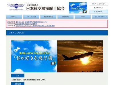 フォトコンめぐりへのご登録ありがとうございました。https://photocon.meguri.jp/_e0364586_21200464.jpg
