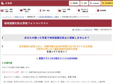 フォトコンめぐりへのご登録ありがとうございました。https://photocon.meguri.jp/_e0364586_21200852.jpg