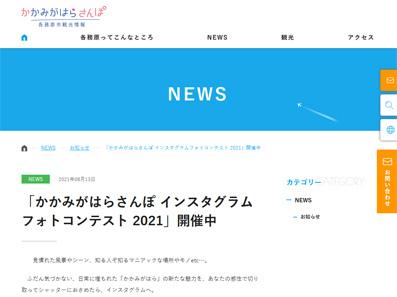 フォトコンめぐりへのご登録ありがとうございました。https://photocon.meguri.jp/_e0364586_21201903.jpg