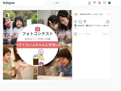 フォトコンめぐりへのご登録ありがとうございました。https://photocon.meguri.jp/_e0364586_21202621.jpg