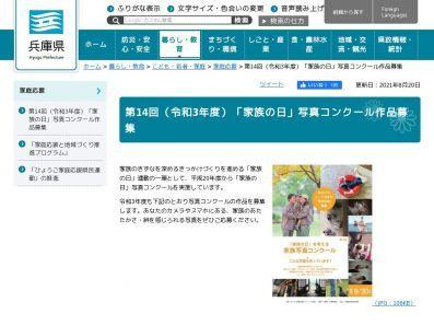 フォトコンめぐりへのご登録ありがとうございました。https://photocon.meguri.jp/_e0364586_21203099.jpg