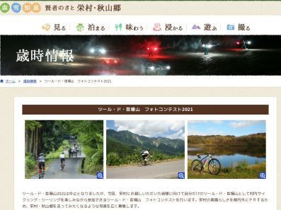 フォトコンめぐりへのご登録ありがとうございました。https://photocon.meguri.jp/_e0364586_21203338.jpg