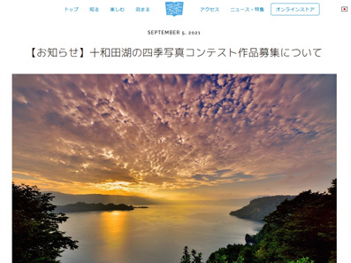 フォトコンめぐりへのご登録ありがとうございました。https://photocon.meguri.jp/_e0364586_21203638.jpg